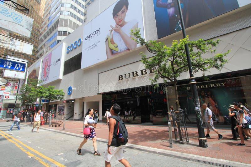 Droga na grobli podpalany uliczny widok w Hong Kong obrazy stock