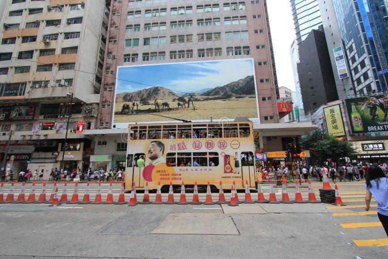 Droga na grobli podpalany uliczny widok w Hong Kong fotografia royalty free