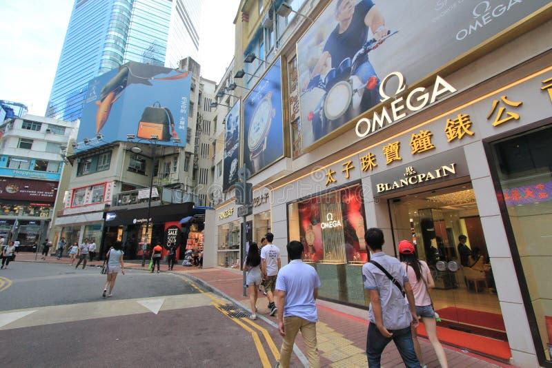 Droga na grobli podpalany uliczny widok w Hong Kong obraz royalty free