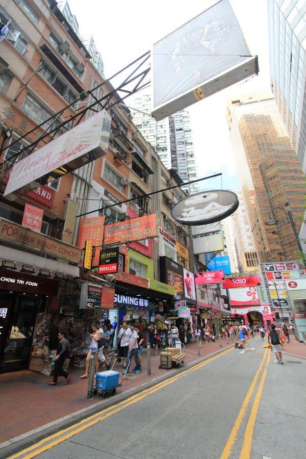 Droga na grobli podpalany uliczny widok w Hong Kong zdjęcie stock