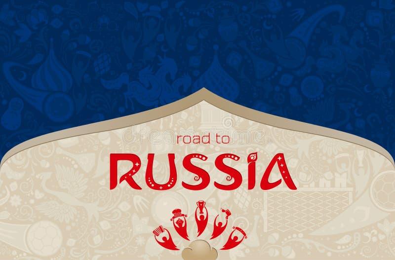 Droga Rosja, błękitny wektorowy tło royalty ilustracja