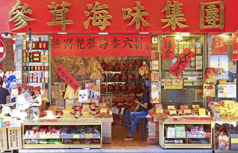 Droge voedselwinkel in Hongkong royalty-vrije stock afbeelding