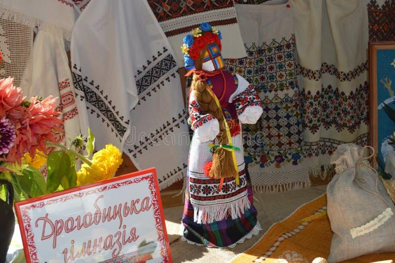 Drogobych Ucrânia ocidental imagem de stock