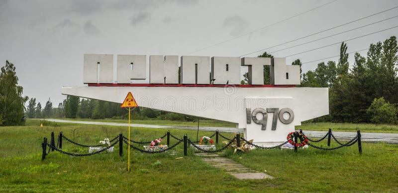 Drogowy znak Pripyat miasteczko w Chernobyl zdjęcia stock