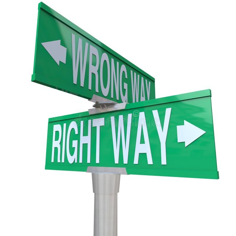 Droit contre la voie fausse - signe de rue bi-directionnelle illustration de vecteur