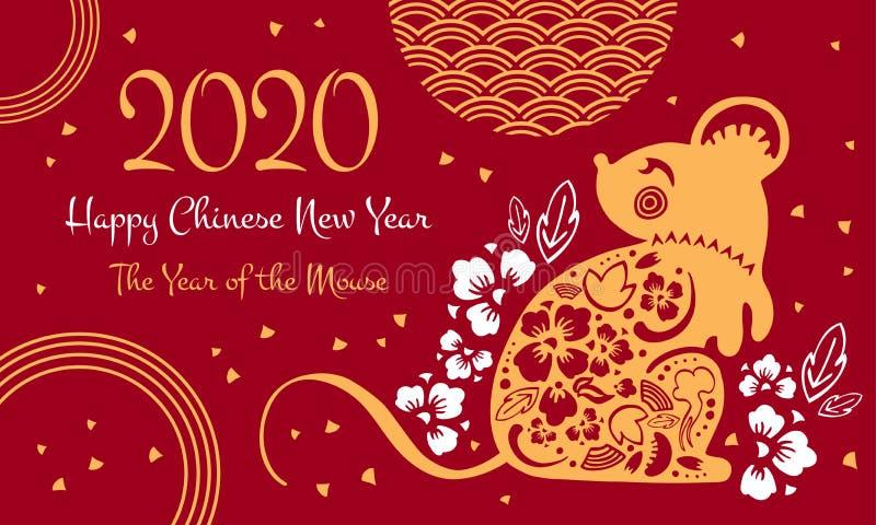 Druckschablone des Chinesischen Neujahrsfests 2020 Vektor papercut silhouettieren Illustration mit Maus und dekorativen Elementen vektor abbildung