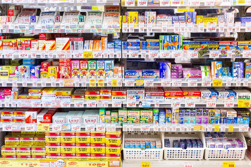 Drugs Medicine and medical products for health in Japan are of high quality stock image
