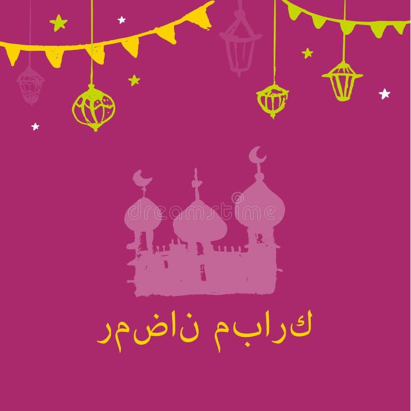Drukuje islmamic kartkę z pozdrowieniami z Ramadan Mubarak przekładem w angielskim Kolorowy arabski religia plakat royalty ilustracja