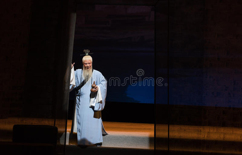 "Drunken return-Shanxi Operatic""Fu Shan to Beijing"". Fu Shan Beijing reflects the Fu Shan in Beijing, to be a true story of the words learned macro stock photos"