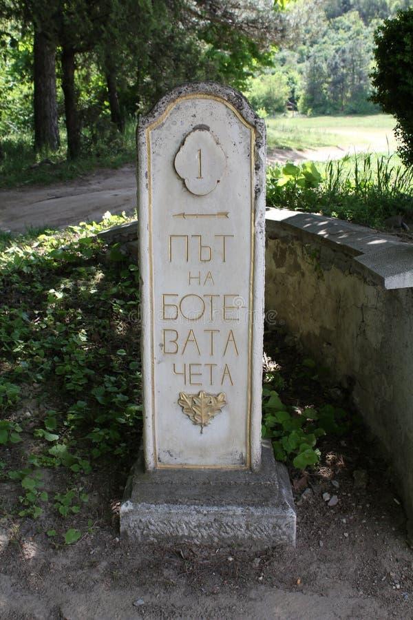 Dryluje 1 zaznacza błagać Hristo Botev ` s bunta oddziału marsz i nieśmiertelność w miasteczku Kozlodui rozsławiać zdjęcia stock
