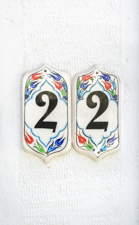 Drzwi liczba zdjęcie royalty free