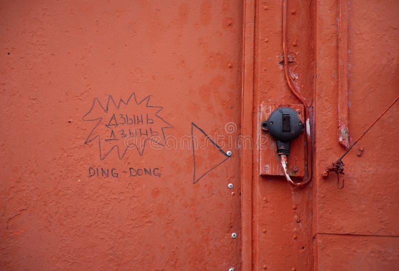 Drzwiowy Bell na Czerwonym budynku obraz stock