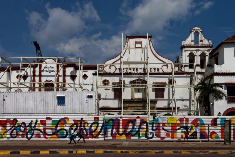 Dsitrict de Getsemani à Carthagène de Indias, Colombie images libres de droits