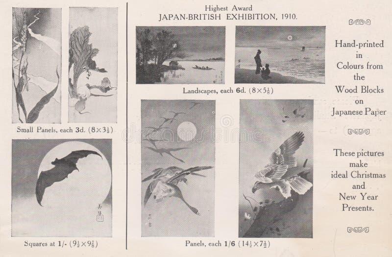 DT00043 GIAPPONE - exihibition britannico Ken Hoshino London 1910 illustrazione vettoriale