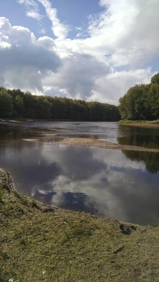 Duża rozwidlenie rzeka zdjęcie royalty free