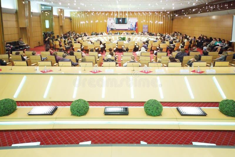 Duża sala konferencyjna przy wydarzeniem Moskwa dla życia i ludzi obrazy royalty free