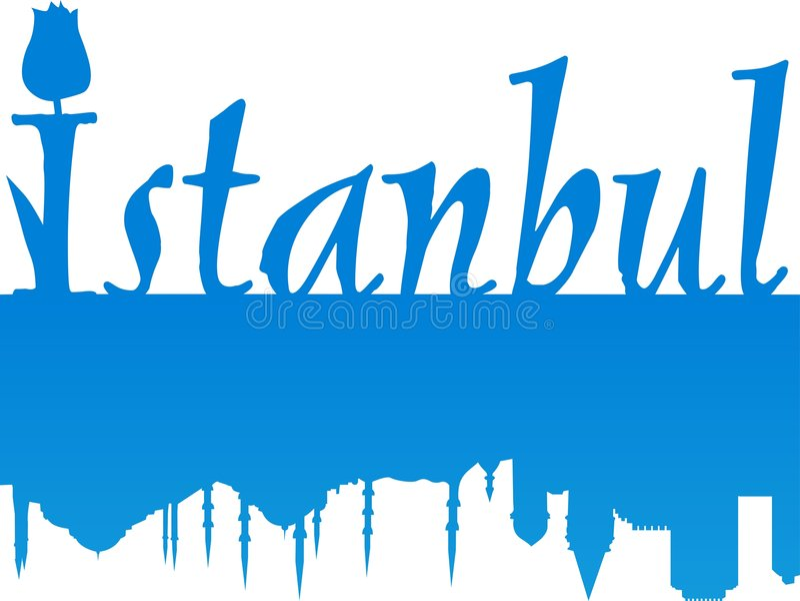 duże podobieństwo Istanbul royalty ilustracja