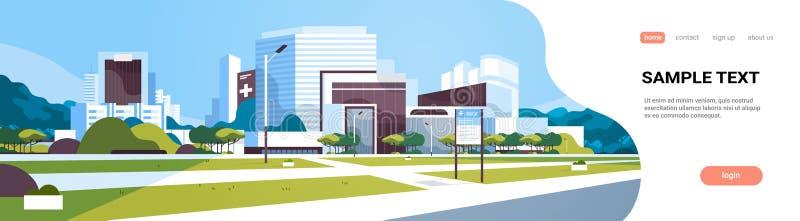 Dużego szpitalnego budynku medycznej kliniki nowożytna powierzchowność z jard informacji deski drzew pejzażu miejskiego tła miesz ilustracja wektor