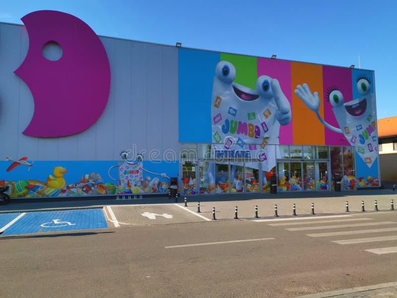 Duży hipermarket w West Park Retail, Bukareszt obrazy royalty free