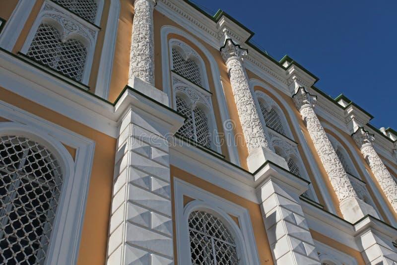 Duży Kremlowski pałac, Moskwa fotografia royalty free