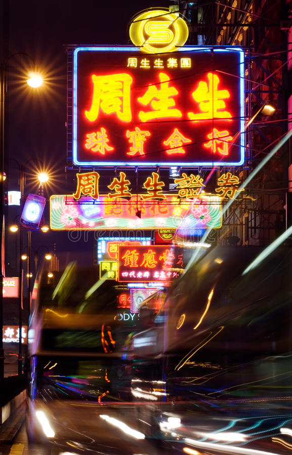 duży sławny jarzeniowy Hong kong signboard zdjęcie royalty free