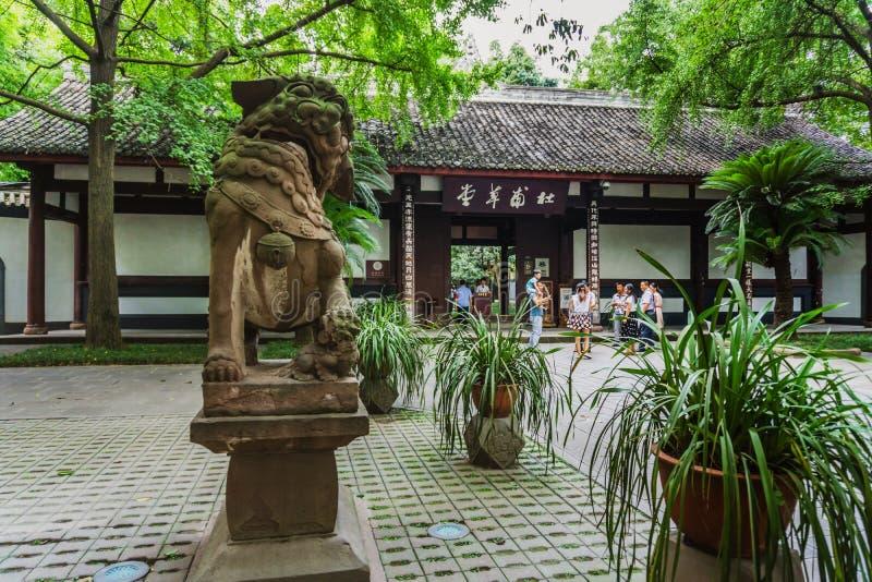 Du Fu ha ricoperto di paglia il cottage a Chengdu, Sichuan, Cina immagini stock libere da diritti