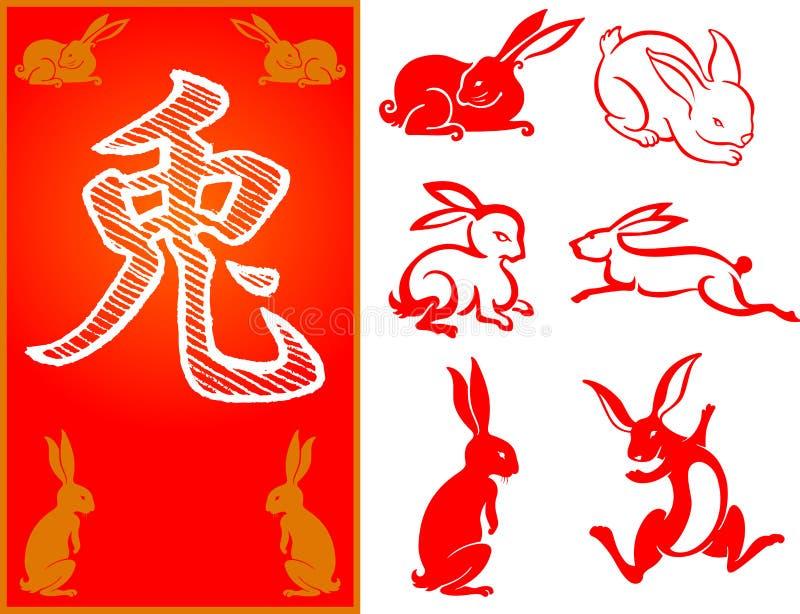 An du lapin illustration libre de droits