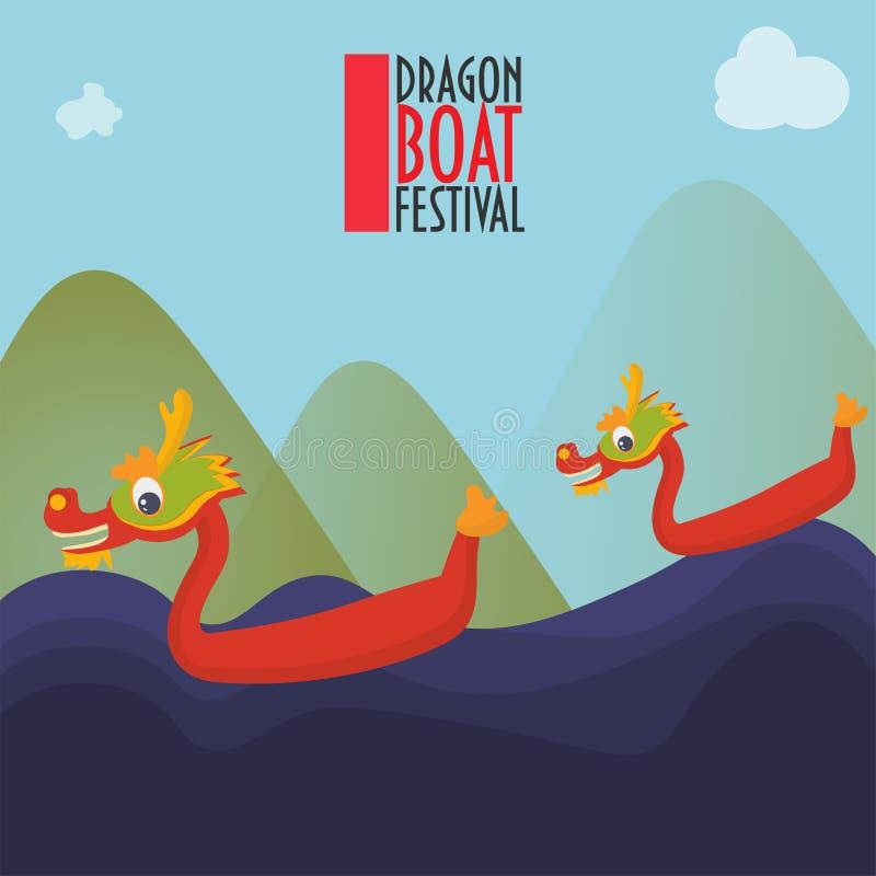 Duanwu emballant l'illustration de promotion de festival : bateau de dragon surfant sur des vagues faites dans un style de bande  illustration libre de droits