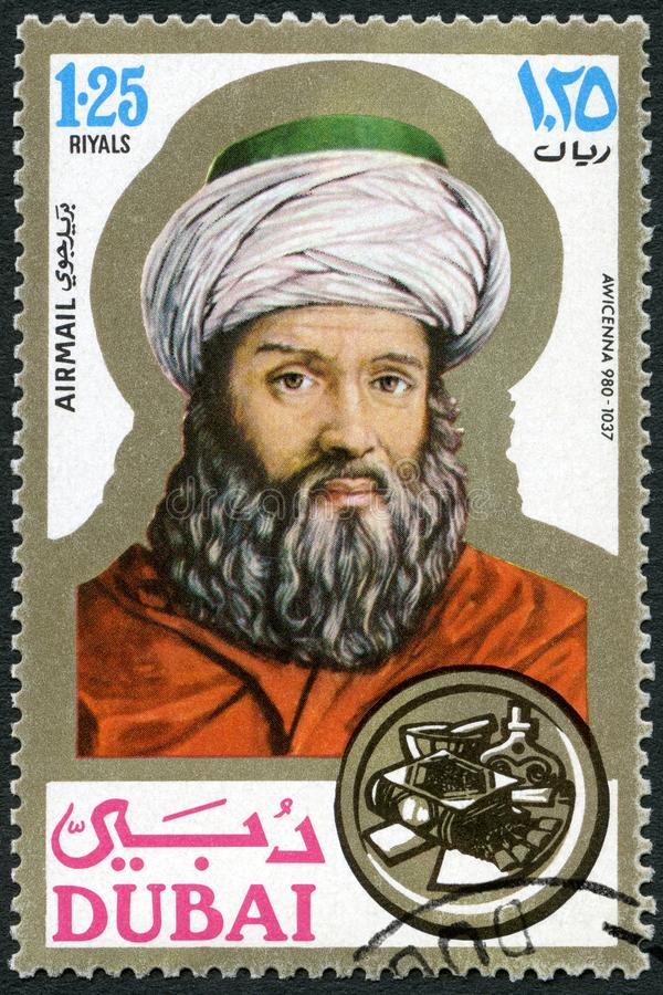 DUBAI - 1971: shows Avicenna 980-1037, scientist, portraits stock photo