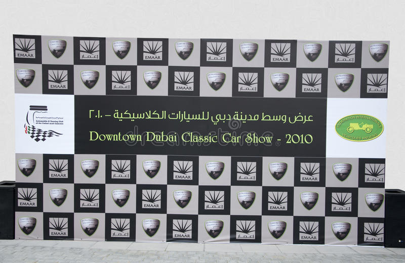 Download Dubai Classic Car Show 2010, Banner Editorial Stock Image - Image: 13129509