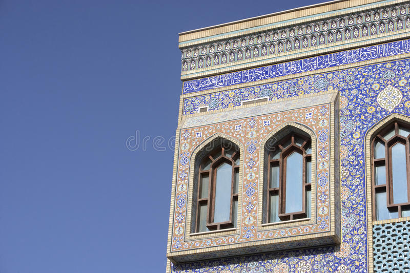 Download Dubai,Detail Of Mosque stock image. Image of eastern - 10002209