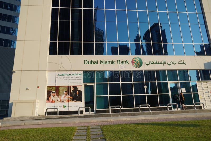 Dubai EAU dezembro de 2019 - Dubai Islamic Bank (Banco Islâmico do Dubai) - um dos principais bancos do Médio Oriente a criar log fotografia de stock