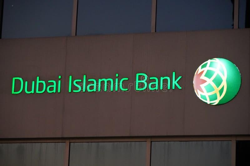 Dubai EAU dezembro de 2019 - Dubai Islamic Bank (Banco Islâmico do Dubai) - um dos principais bancos do Médio Oriente a criar o l imagens de stock