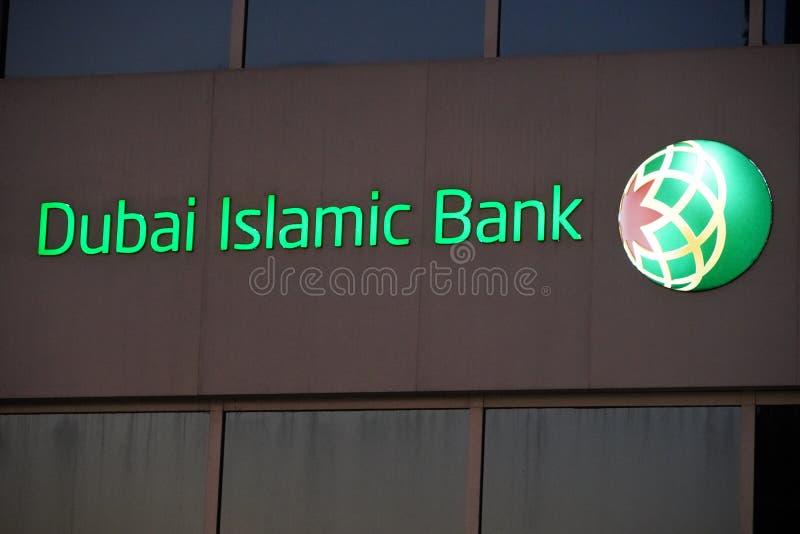 Dubai EAU dezembro de 2019 - Dubai Islamic Bank (Banco Islâmico do Dubai) - um dos principais bancos do Médio Oriente a criar o l fotografia de stock