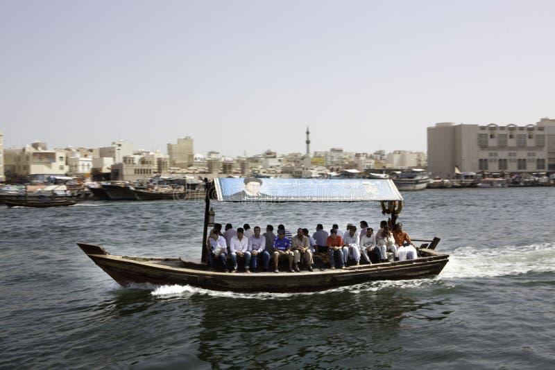 Dubai Ferries royalty free stock images