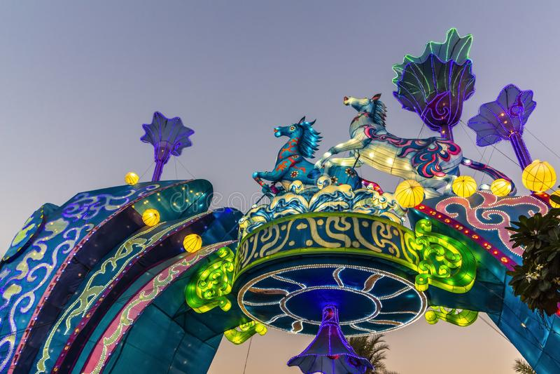 Dubai Garden Glow royalty free stock photography