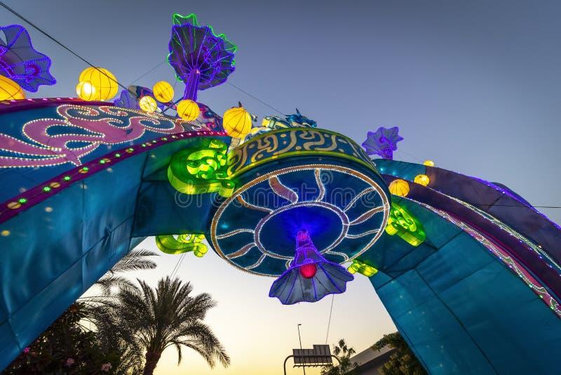 Dubai Garden Glow stock photos