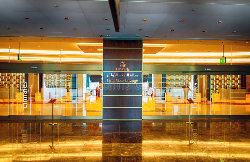 Dubai International lotniska wnętrze obrazy royalty free