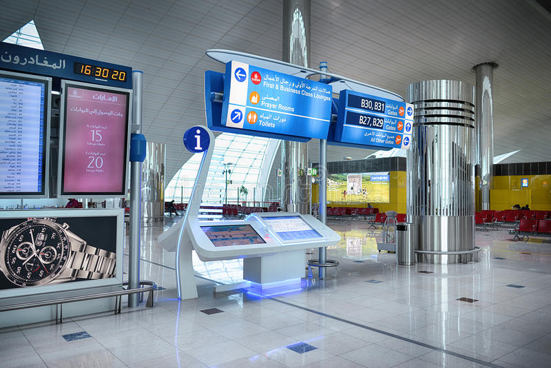 Dubai International lotniska wnętrze obraz royalty free