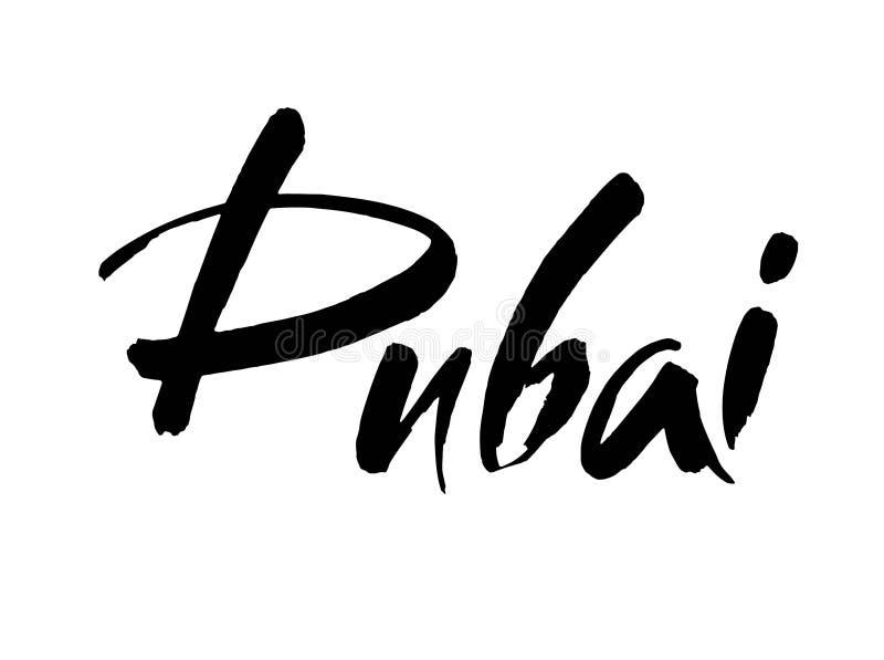 dubai Lettrage de brosse de ville des EAU Dubaï Calligraphie moderne de brosse D'isolement sur le fond blanc illustration de vecteur