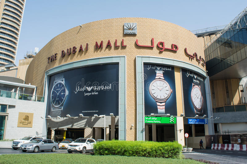 Dubai Mall Shopping Center Outside View Editorial Image ...