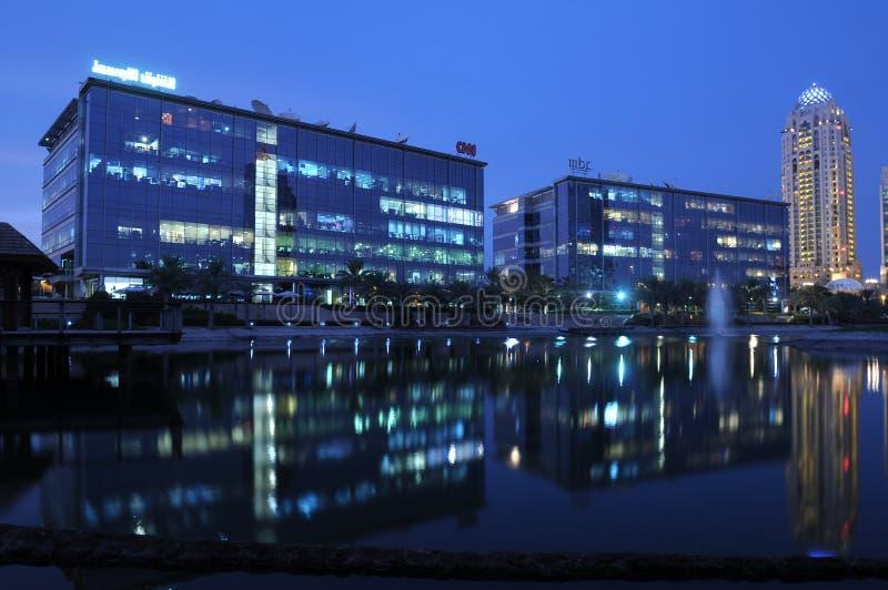 Dubai Media City royalty free stock photos
