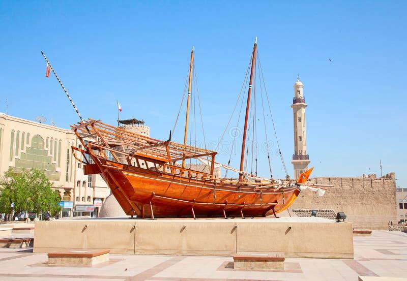 Dubai-Museum lizenzfreie stockfotos