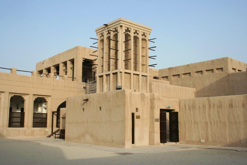 Dubai. The museum of sheikh Saeed Al Maktoum royalty free stock photo