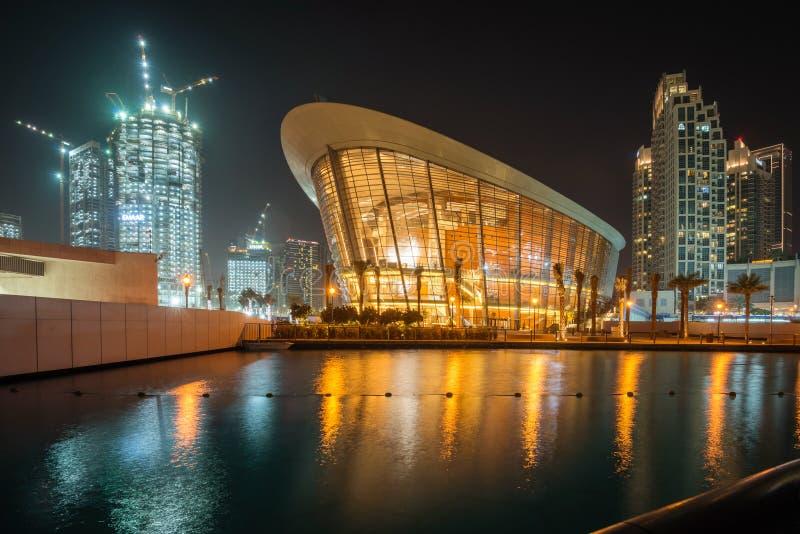 Dubai Opera, Downtown Dubai, UAE stock image