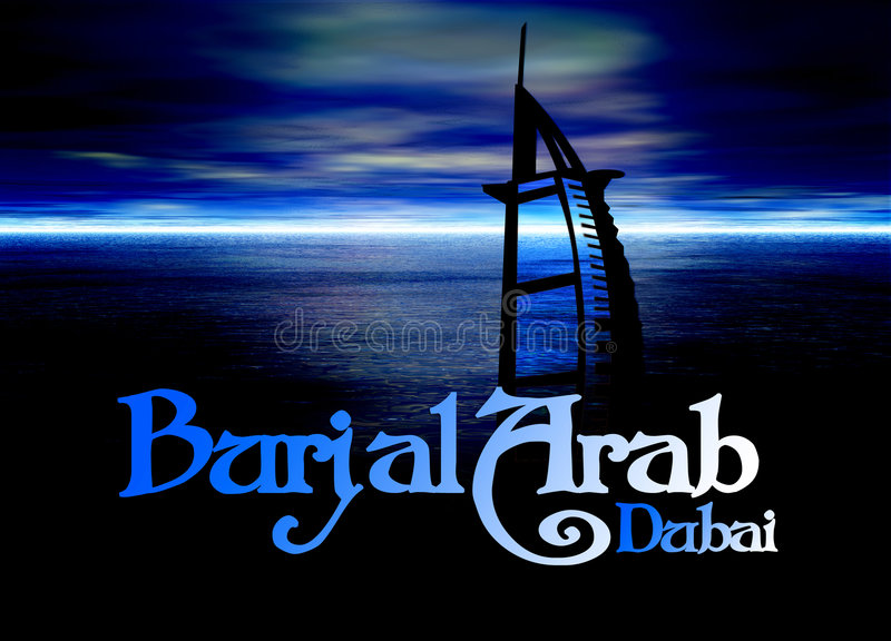 Download Dubai Poster Horizon Blue With Burj Al Arab Stock Illustration - Image: 6086382