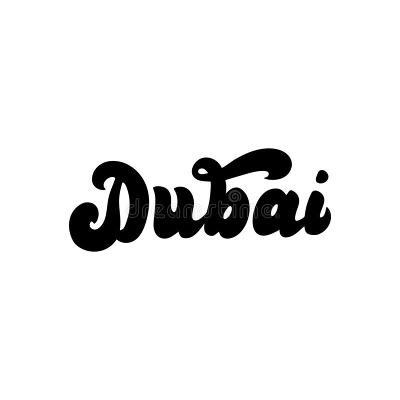 Dubai simple and stylish logo template. Modern banner for website, hotel, tourist portal. Print for magnet, t-shirt, cup, bag. stock illustration