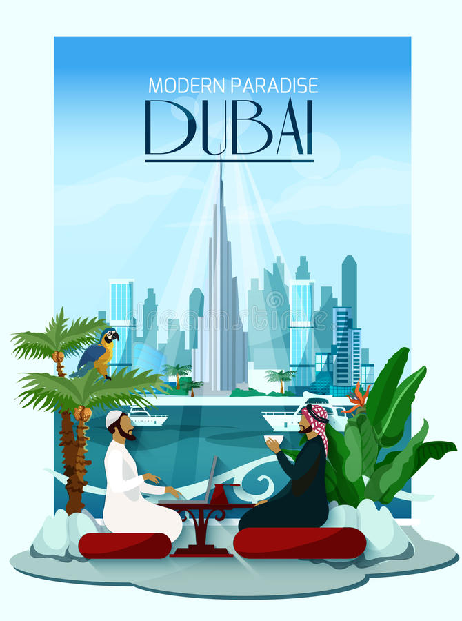 Dubai stadsaffisch med Burj Khalifa And vektor illustrationer