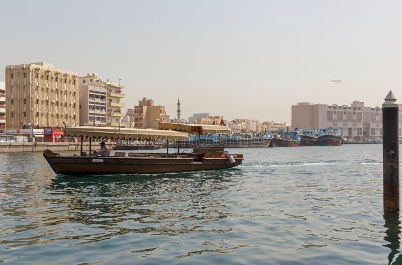 DUBAI, UAE - 17 DE MAIO DE 2016: abra imagens de stock