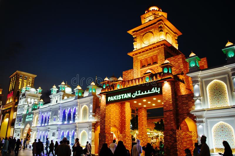 Dubai, UAE - December, 2017: Main entrance to pavilion of Pakistan. Global Village Dubai, UAE. World`s largest tourism, leisure and entertainment project royalty free stock images